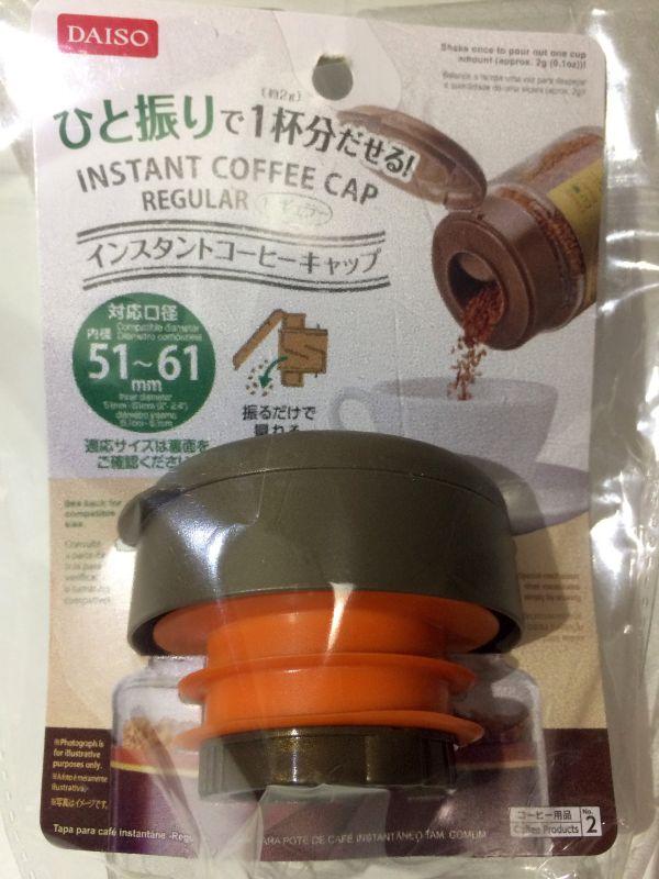 ダイソー インスタントコーヒーキャップ51~61mm