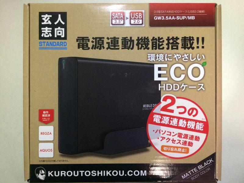 玄人志向 3.5型HDDケース GW3.5AA-SUP/MB