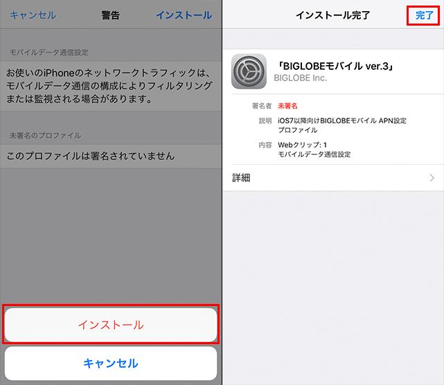 0962 jp d01 プロファイル