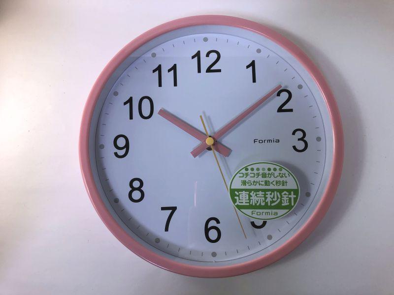 Formia掛け時計