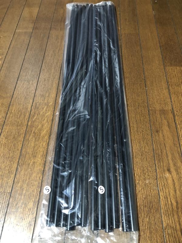 IrisPlaza 棚板パイプA x 12