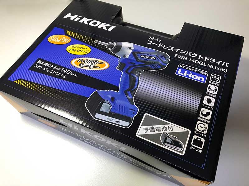 HIKOKIインパクトドライバFWH14DGL(2LEGK)
