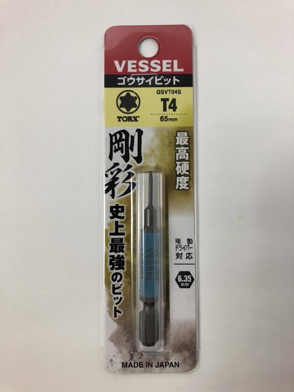 ベッセル(VESSEL)トルクス T4 剛彩ビット