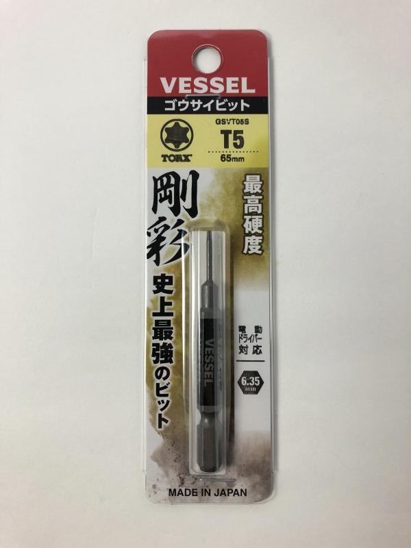 VESSEL トルクス T5 剛彩ビット